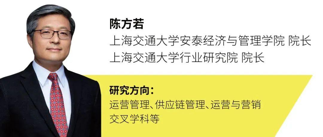 陈方若:重新思考逆全球化浪潮   教授洞见