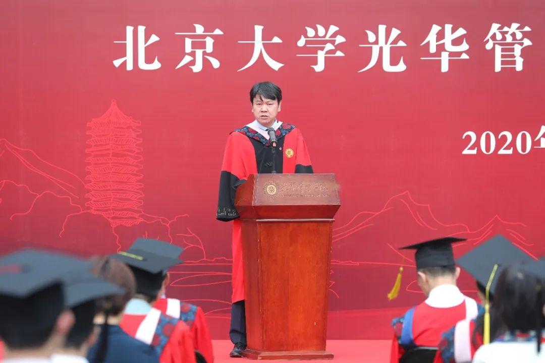 那些必需但又难以改进的事|北大光华院长刘俏2020年毕业致辞
