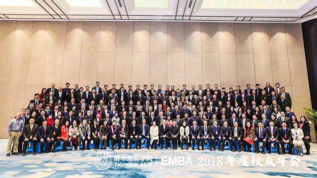 你与清华经管EMBA只差这一步申请的距离