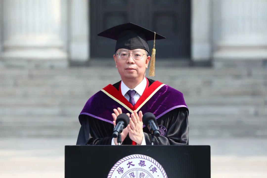校长邱勇在2020年研究生毕业典礼上的讲话 | 用一生去坚守不可放弃的职责